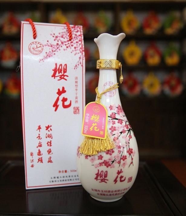 企业定制酒——太湖鼋头渚百年园庆樱花酒