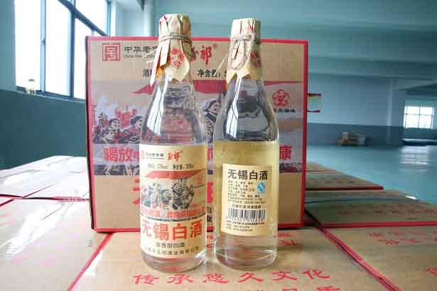 经典浓香型白酒——无锡白酒