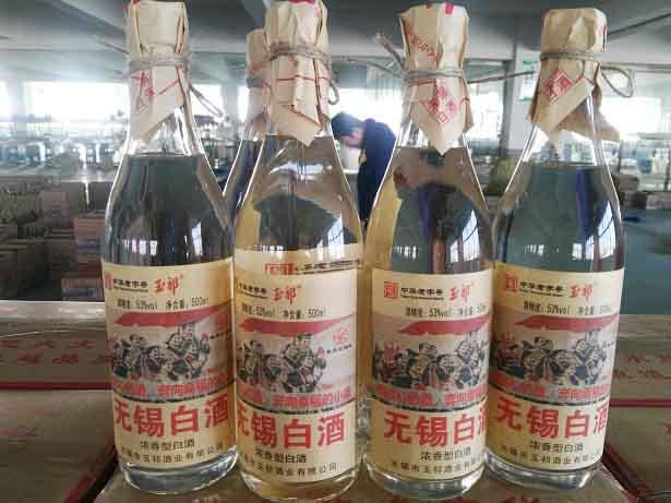 无锡白酒——一款老百姓喝的放心的良心酒