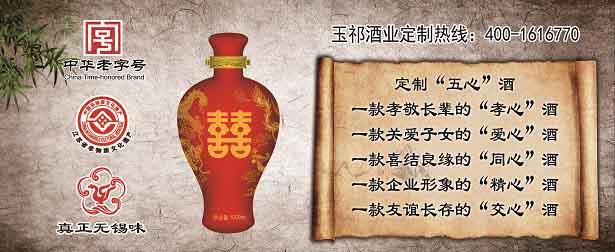 无锡企业定制酒的未来发展