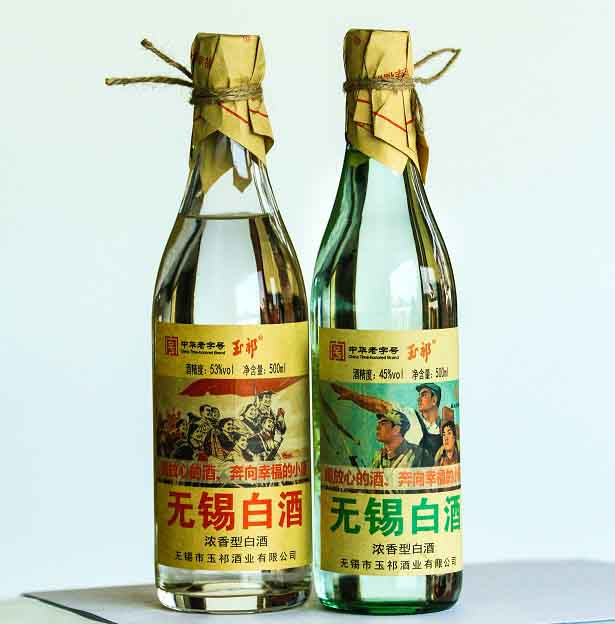 用无锡白酒泡酒,有利于各种慢性虚损性疾患预防与治疗!