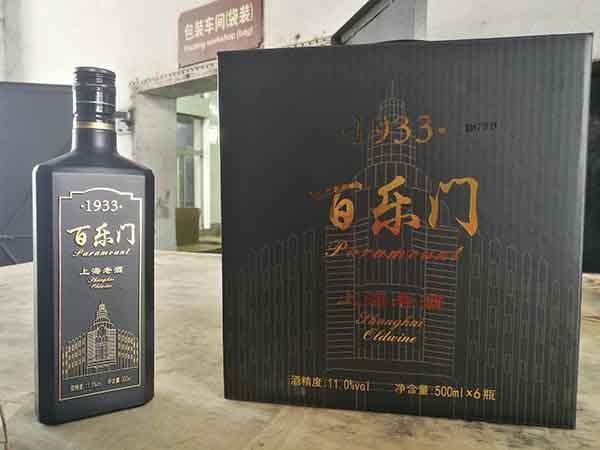 企业定制酒上海崇礼酒业百乐门黄酒定制酒成功下线!