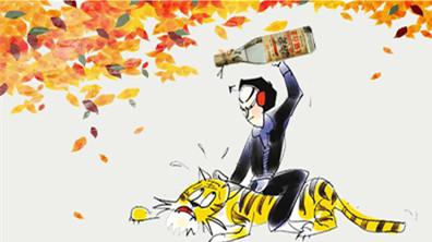 """立秋来了高温不走,无锡白酒帮你击退""""秋老虎""""!"""