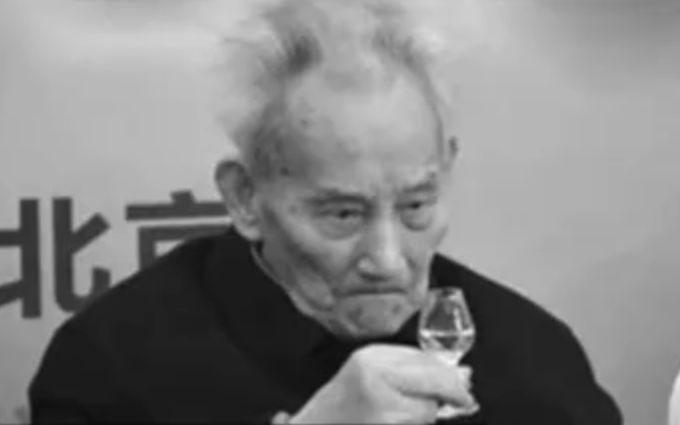 酒界泰斗秦含章先生逝世,玉祁酒业员工深情缅怀!