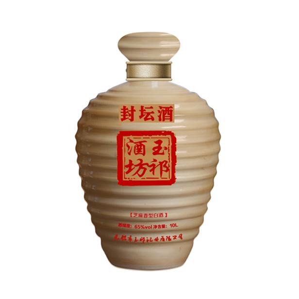 玉祁酒厂60周年庆典封坛酒