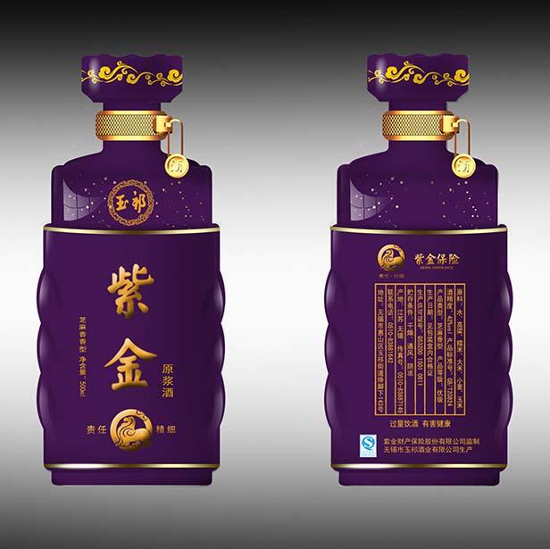紫金保险定制酒