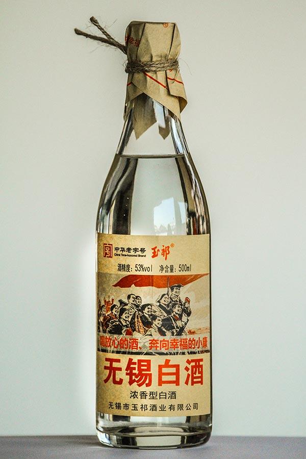 无锡白酒——老百姓爱喝的酒