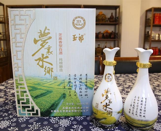 企业定制酒兴化商会礼品酒招待酒