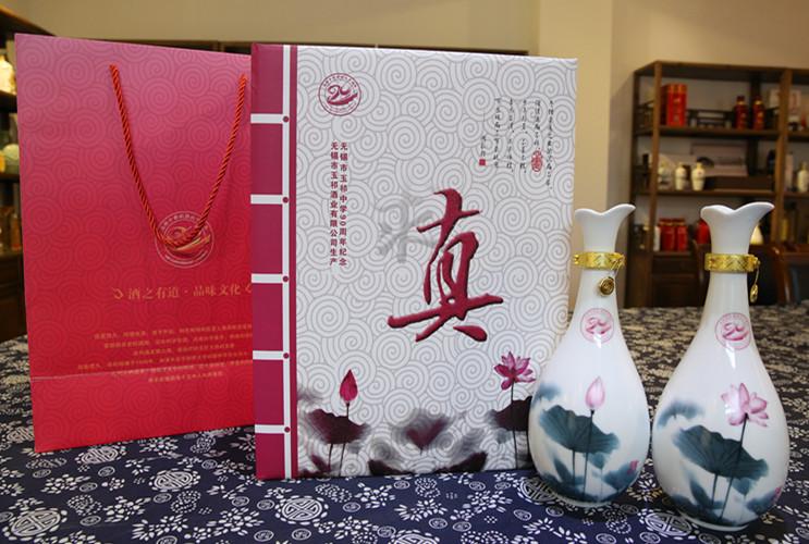 企业定制酒玉祁中学校庆纪念酒礼品酒定制