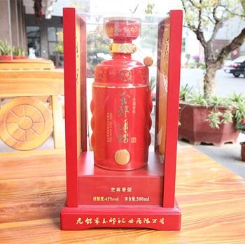红玉樽500ml玉祁酒坊