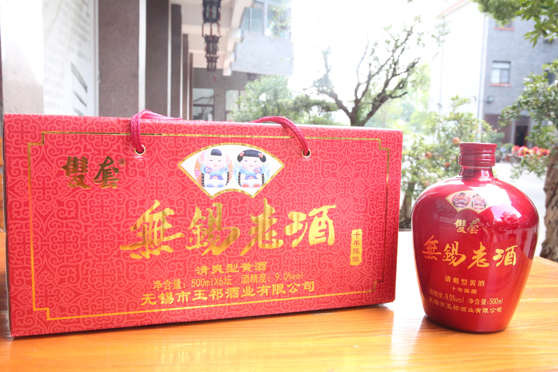 十年陈红坛无锡老酒